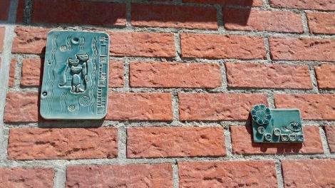 poterie Toramur 2 plaques